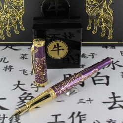 """Stylo Plume Moyenne Cross® Sauvage """"Année du Buffle"""" Laqué Prune & Or 23 cts"""